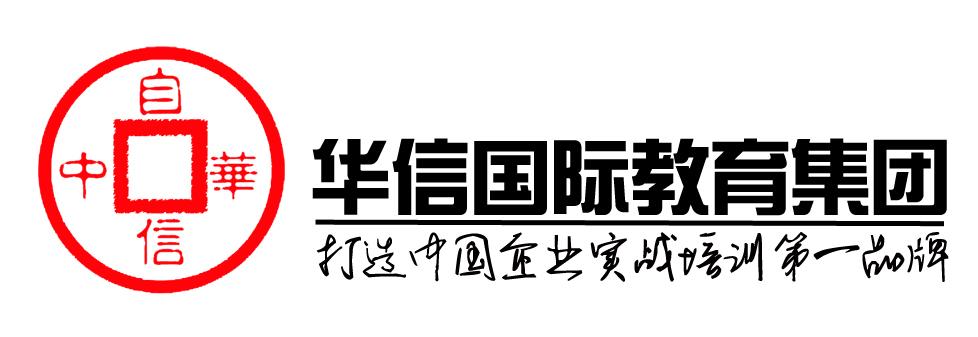 华信国际教育集团标志