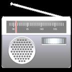 幽灵收音机