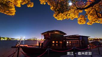 梦幻!璀璨星空下的中国红色地标   人民日报