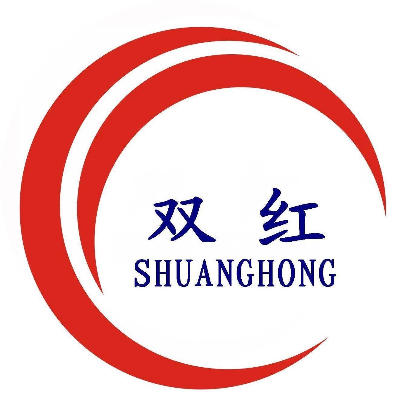 logo logo 标识 标志 设计 图标 1377_1377