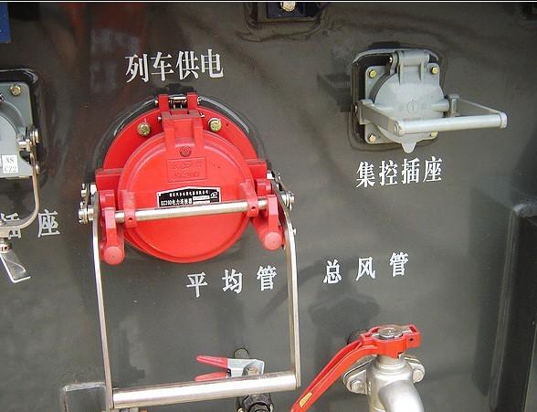 hxd3c型电力机车