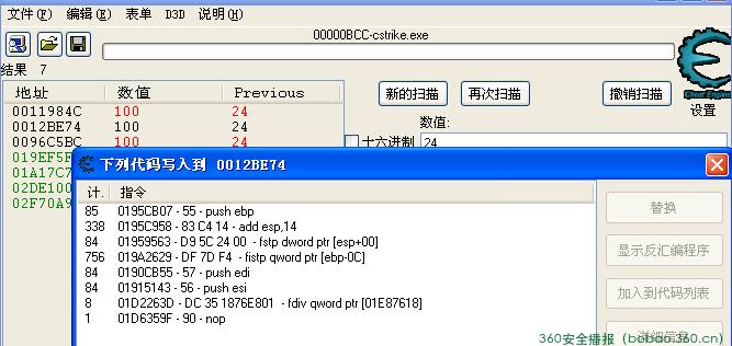 t01800f6febacaeb154.png