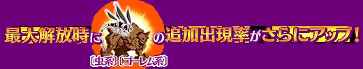 Info 20161019 10 xtaf4.png