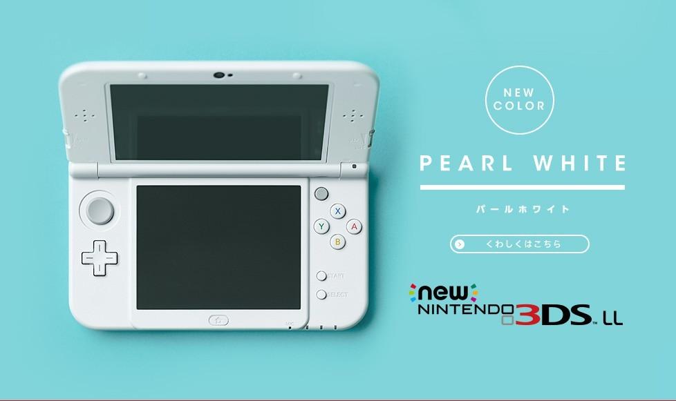 任天堂发布3DS漏洞悬赏任务
