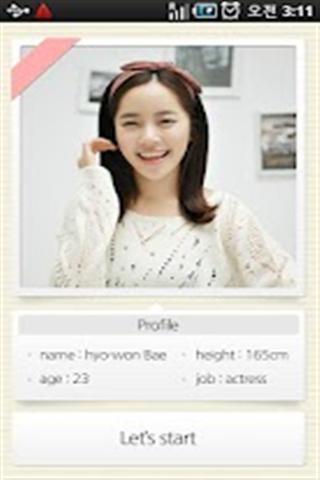 学习韩语app安卓版下载