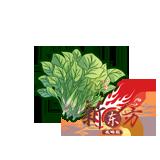 菠菜.png