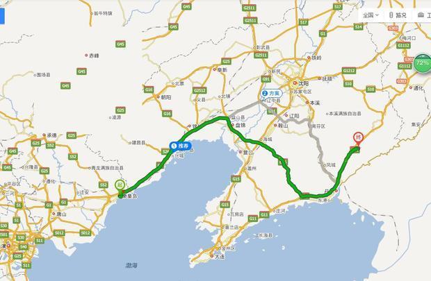驾车路线:全程约641.0公里 起点:秦皇岛市 1.