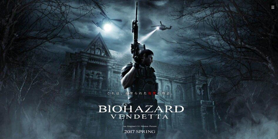 《生化危机》CG电影第三作公开