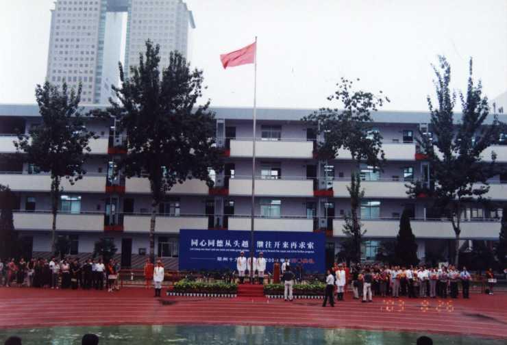 中����y��d�ya�_郑州十九中