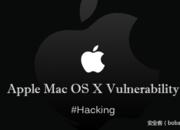 【漏洞预警】Mac OS X存在Javascript沙箱绕过漏洞,可造成任意文件读取!(含PoC)