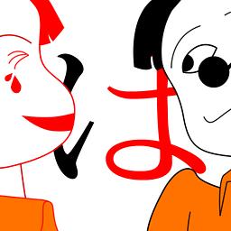 L.O.L 漫画