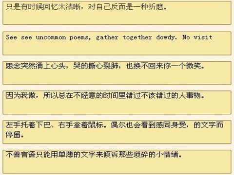 http browser.baoku.360.cn app show app