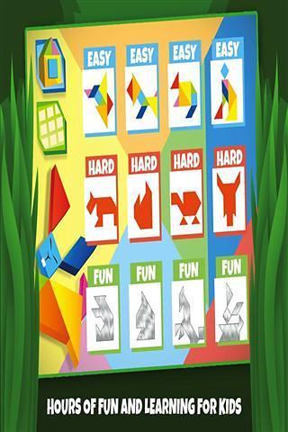 七巧板动物拼图