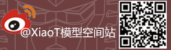 高达wiki-新浪微博.jpg