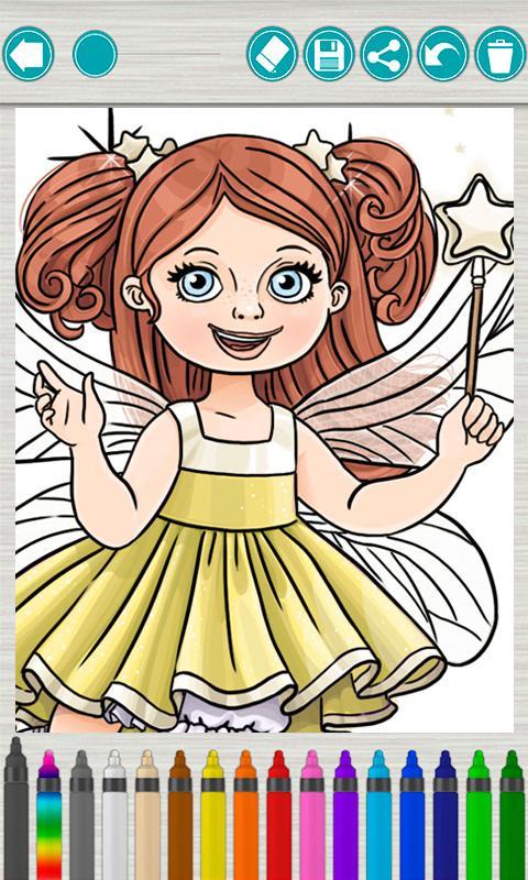 应用 学习办公 童话公主涂色儿童画画游戏