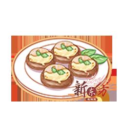 鲜虾香菇蒸.png