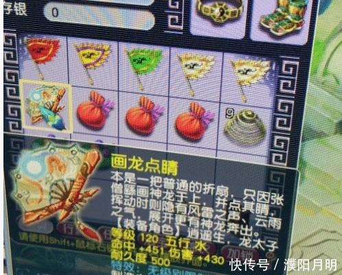 Sunbet娱乐官网
