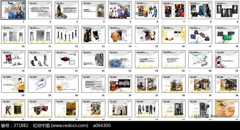 服装公司活动体系结构图