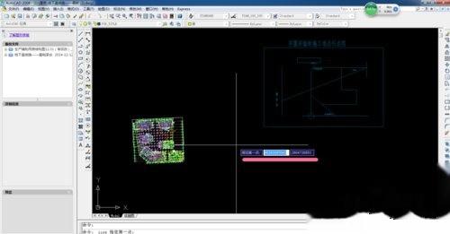 CAD网格绘制坐标取图纸cad坐标三维转换图片