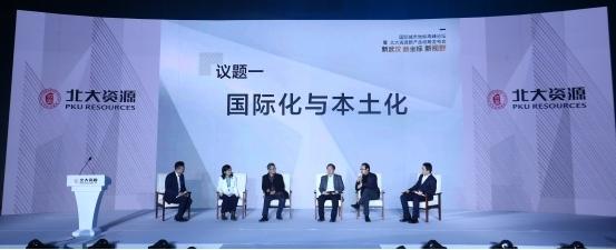 随后,清华大学建筑设计研究院副总建筑师祁斌,中信建筑设计院总院