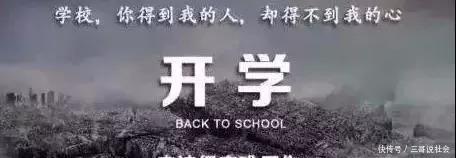 """萍乡明天将上演开学堵车""""大片"""",请收好这份出行避堵指南"""