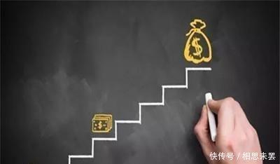河北县城公务员年入五万,直言家底一般可以考虑其他职业公务员单位