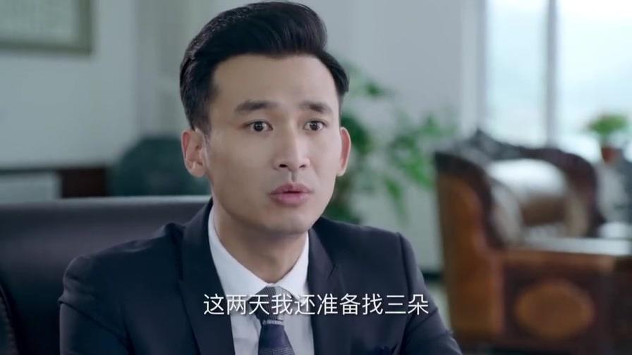 刘家媳妇:大姐腰脱犯了不能动,关键时刻丈夫不在,三朵细心照顾