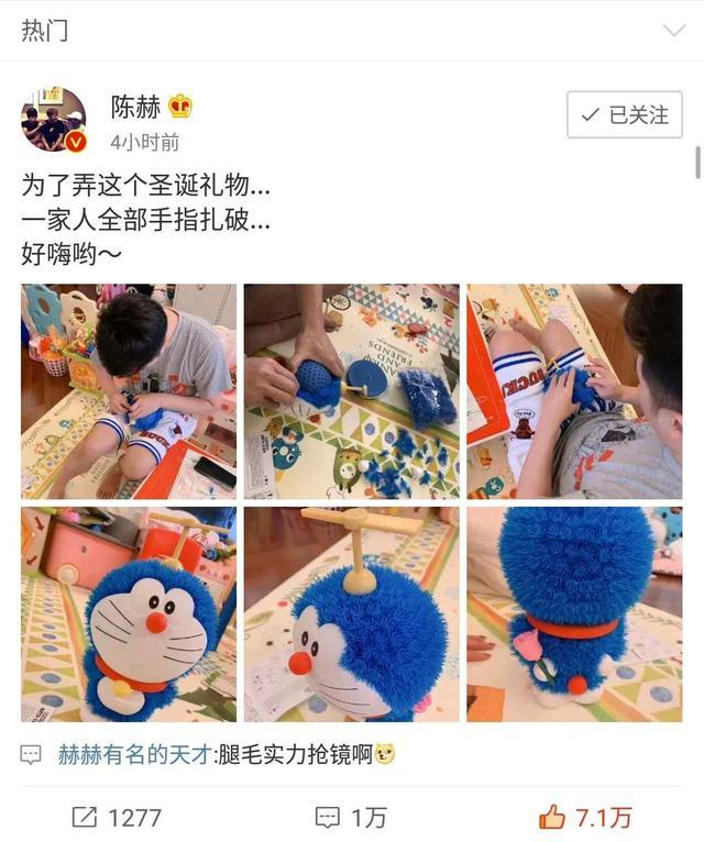 陈赫晒为女儿做的圣诞礼物,谁知价格太贵让人大吃一惊!