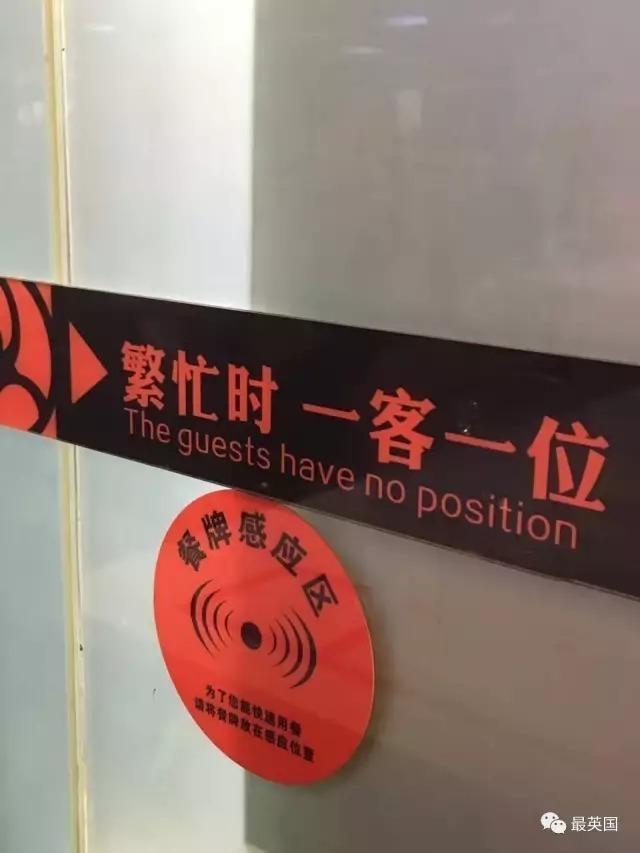 看了这么多Chinglish ,国外是怎么翻译小心地滑的 -  - 真光 的博客