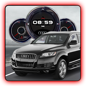 Audi Q7 Compass Battery HD LWP