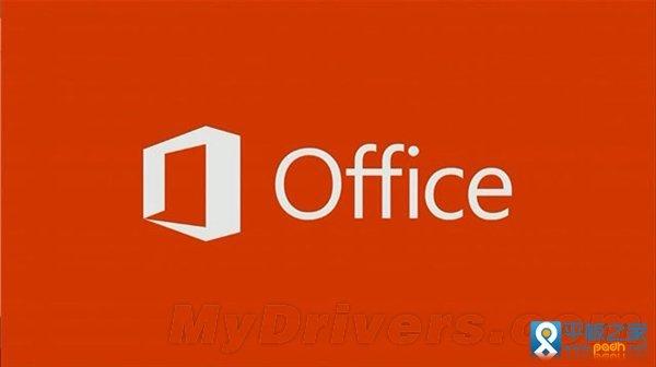 苹果版最新版本是officemicrosoft