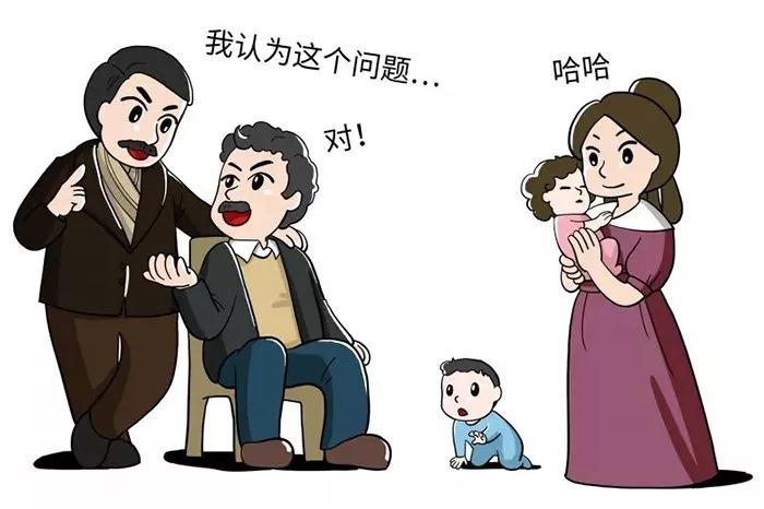 这段时光里,马克思和燕妮生了一男一女两个可爱的娃娃,给家里带来了