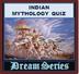 印度神话中的问答: