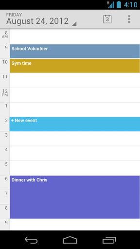 Google 日历截图2