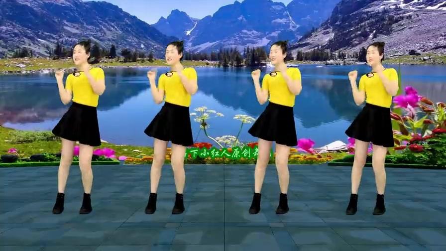 热门流行广场舞《你比春天还美丽》音乐好听,舞姿优美,好看极了
