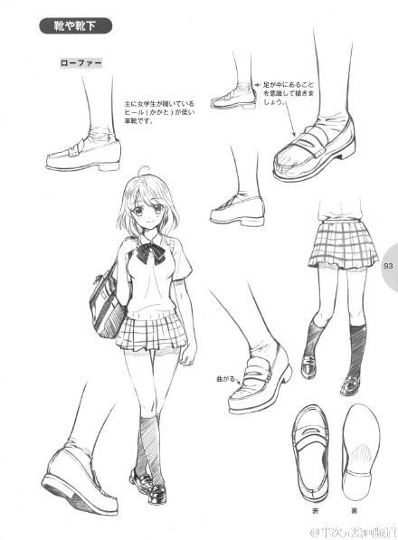 日式卡通漫画里面如何画腿