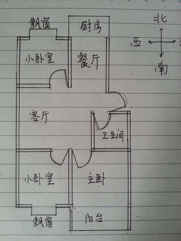 手画工地三级配电箱电路图