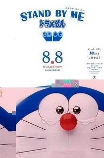 哆啦A梦剧场版合集高清图集