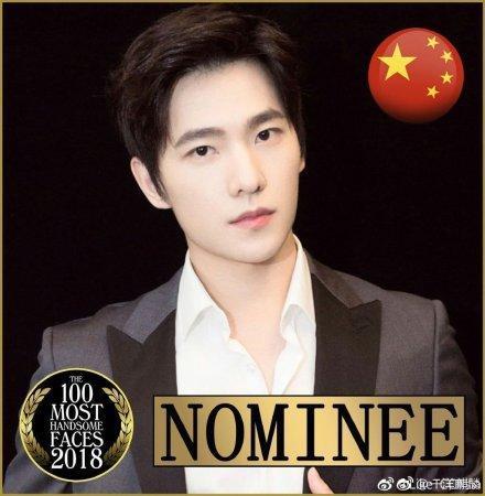 王思聪为什么能提名亚太中国区百大帅脸?背后其实是时代流量审美