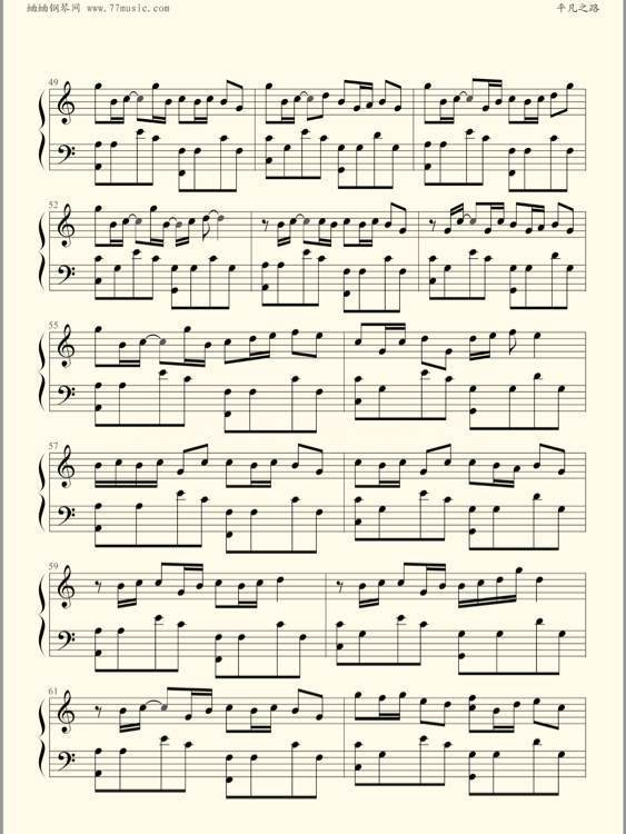 打扰一下乐团平凡之路钢琴谱子