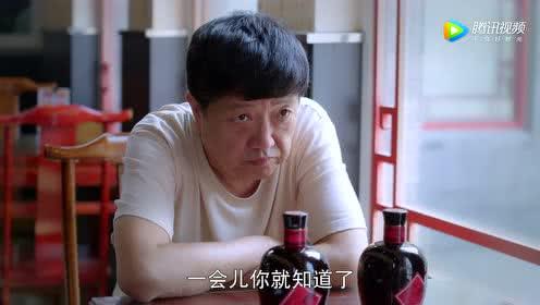 《老妈的桃花运》预告片