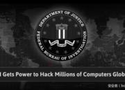 《41号修订案》或将允许FBI随意攻击世界上的任何一台计算机?