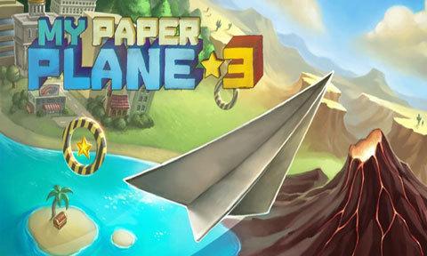 我的纸飞机3截图1