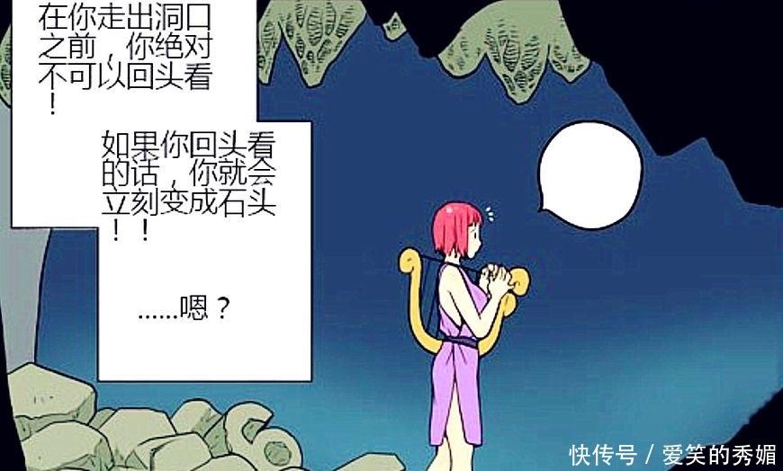 搞笑漫画:画风感动六指琴魔化身界王神!走重女孩中漫女人的图片