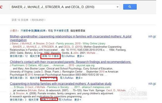 如何用google学术获取全文?_360问答