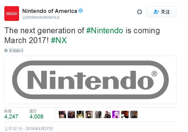 NX预计于2017年3月发售,将为玩家带来惊喜