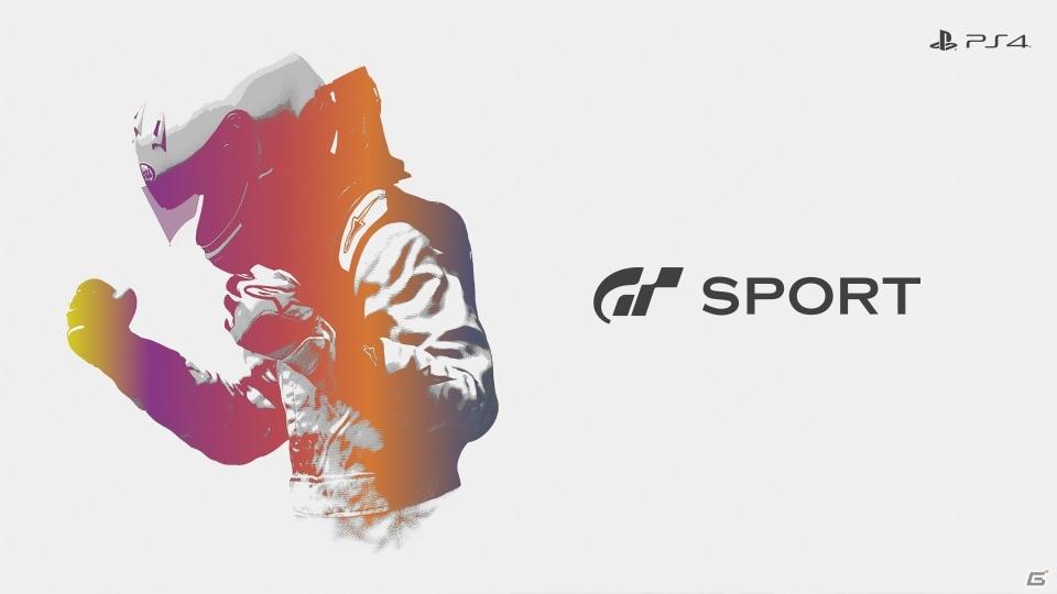 《GT SPORT》宣布跳票至2017年