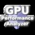 GPU性能分析器: