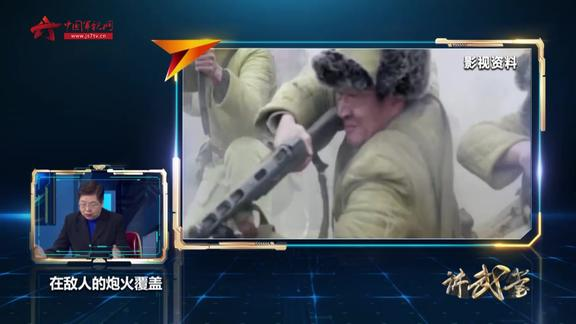 鸡雄山阻击战:以少胜多 我军伤3死1歼敌150
