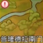 地图4-6.jpg